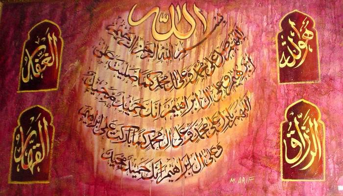islam ii - Darud-e-pak (daily)